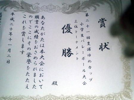 P10001.jpg