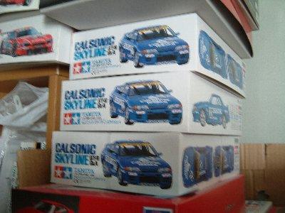 R32カルソニック