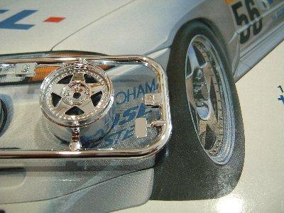 共石GT-R09