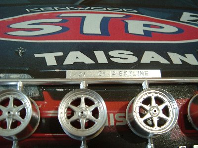 共石GT-R11