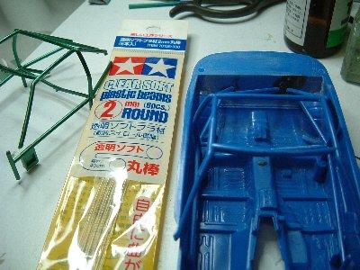 日鉱共石GT-R27