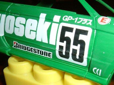 日鉱共石GT-R33