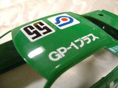 日鉱共石GT-R35