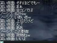 20050517004640.jpg