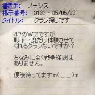 20050524002325.jpg