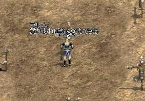20050527000357.jpg