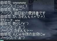 20050603020122.jpg