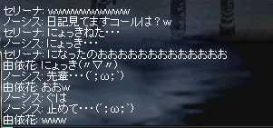 20050603020217.jpg