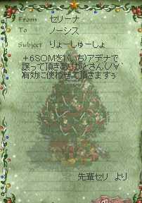 20050614234045.jpg
