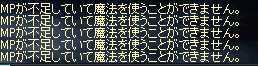20050719011326.jpg