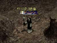 20050803223640.jpg