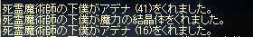 20050805234652.jpg
