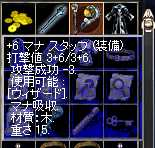 20050821012221.jpg