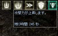 20050824015123.jpg