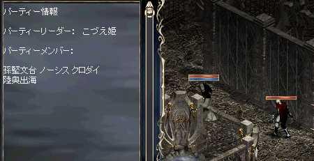 20050915011123.jpg
