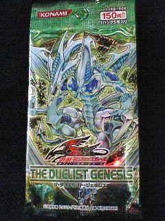 THE DUELIST GENESIS