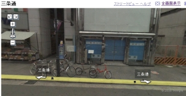 google kyoto1