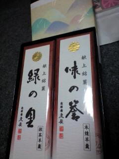 20080811215846