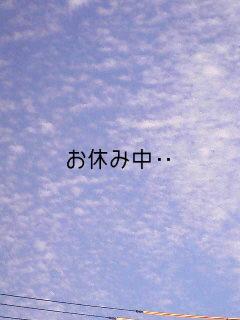 20071101161005