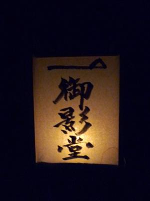 0914tosyokangetu07.jpg
