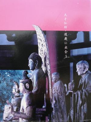 1019hokuendo01