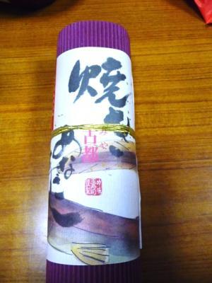830kanazawa2.jpg