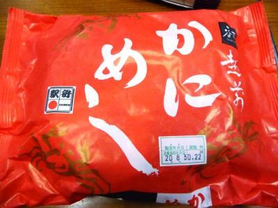 830kanazawa5.jpg