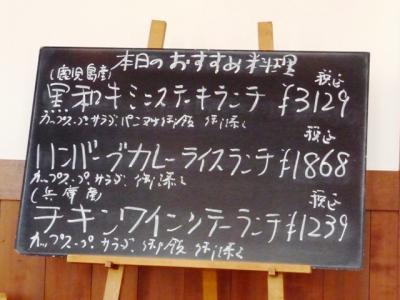 924meirin02.jpg