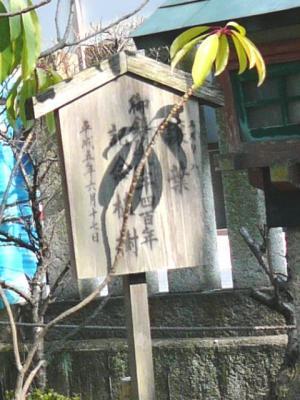 isagawa10.jpg