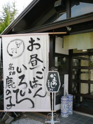 kanoko03.jpg