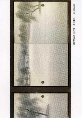 mikage02018.jpg