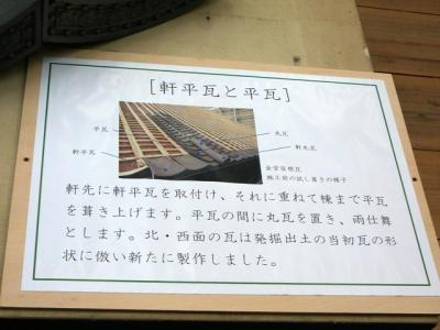 onigawara13.jpg