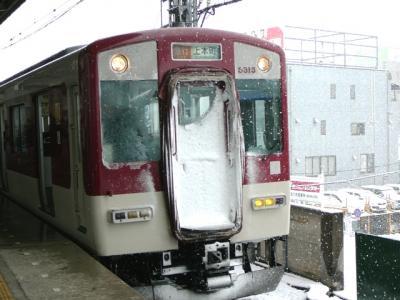 yagiyuki01.jpg
