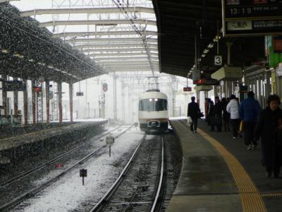 yagiyuki03.jpg