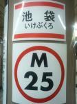20070721230031