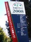20080901014119