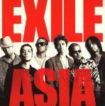 EXILE「ASIA」