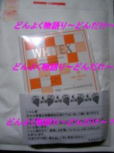 100_4769.jpg