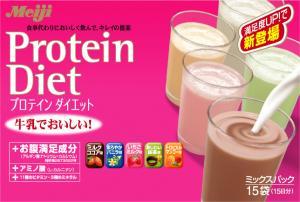 protein-15set.jpg