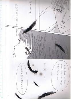 bokuto2.jpg
