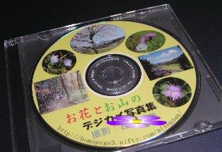 cd-0902.jpg
