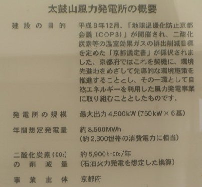 gaiyou-0827.jpg