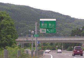 iiyama-0715.jpg