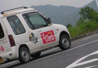 ikaru-0526.jpg