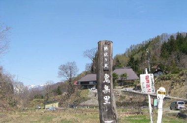 kinasa1-0503.jpg