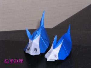 nezumi-080101.jpg