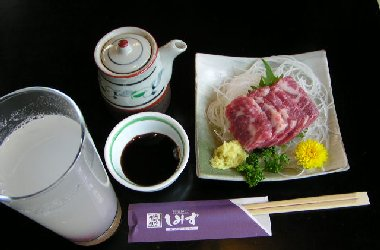 syoutyuu-0505.jpg