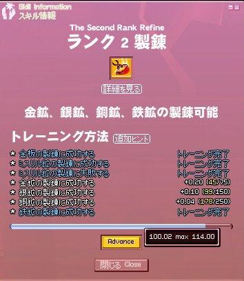 mabinogi_2006_05_23_002.jpg