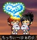 Maple0133.jpg