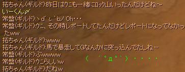 20060917193928.jpg